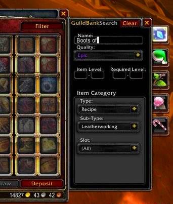 GuildBankSearch