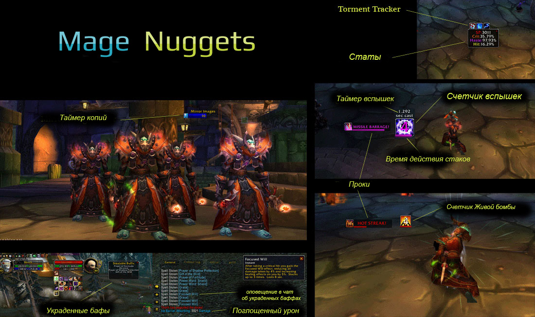 Mage Nuggets
